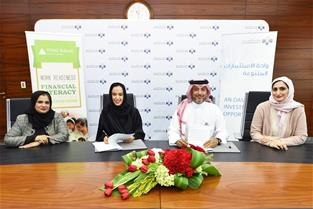 "Bahrain Bourse and INJAZ Bahrain Sign an MoU to Implement the ""Smart Investor"" Program"