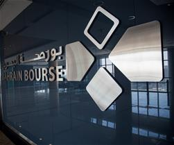 Bahrain Bourse and BIBF Hold Investments and Saving Seminar