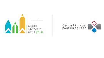 Bahrain Bourse Participates in IOSCO's 2018 World Investor Week to Promote Investor Education