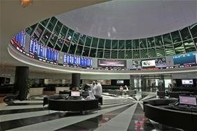 Bahrain Bourse Lists 6 Treasury Bill Issues and Short-Term Islamic Lease (Ijarah) Sukuk worth BD406 million